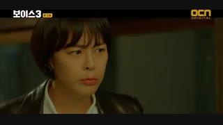 قسمت دوم سریال کره ای Voice 3 2019 - با زیرنویس فارسی