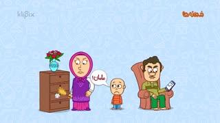 مجموعه انیمیشن دردونه ها - قهر با کودک