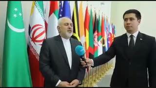 ظریف پس از پایان مذاکرات خود با مقامات ترکمنستان