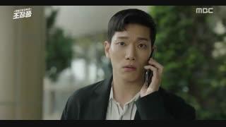 قسمت بیست و یکم و بیست و دوم سریال کره ای Special Labor Inspector Jo 2019 - با زیرنویس فارسی