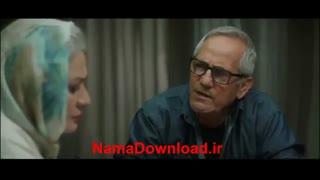 دانلود حلال و قانونی سریال نهنگ آبی قسمت 13