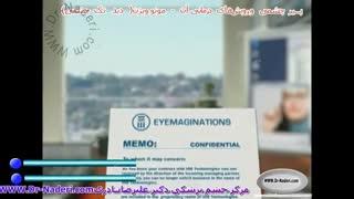 مونو ویژن(دید تک چشمی)-سایت چشم پزشکی دکتر علیرضا نادری