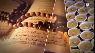 اعمال خیر در ماه رمضان برکت مییابند