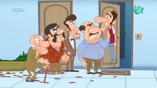مجموعه انیمیشن بل بشو - خسارت