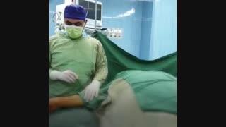 جراحی بسته شکستگی مچ دست قبل از عمل