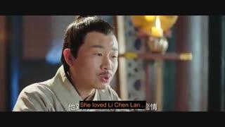 قسمت پنجاه وششم (آخر)سریال چینی افسانه ها (the legends 56)بازیرنویس انگلیسی-درخواستی وپیشنهادویژه )