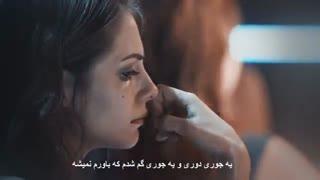 احسان خواجه امیری ـ باید برگشت...