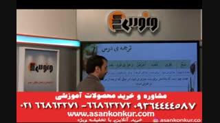 تدریس عالی عربی استاد آزاده