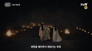 تیزر 1 سریال کره ای Arthdal Chronicles 2019 تاریخ آرتدال -با بازی سونگ جونگ کی+کیم جی-وون