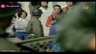 شب روی شیلی - Night Over Chile 1977