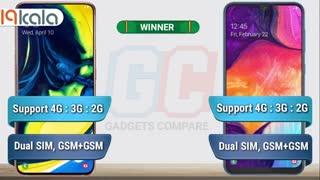 مقایسه گوشی های سامسونگ Galaxy A50 با Galaxy A80
