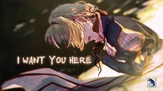 Nightcore I want you here نایتکور من تورو اینجا میخوام