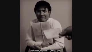 حسن ریوندی(قدیم ها و الان)