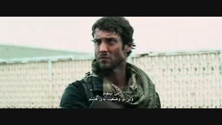 فیلم پایان نور روز - Daylight's End 2016 با زیرنویس فارسی