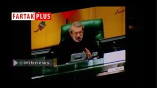 تذکر لاریجانی به صداوسیما درباره پخش مداحی پرحاشیه از شبکه ۵