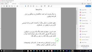 ساخت ویروس حذف کامل اطلاعات درایو  کامپیوتر و قفل شدن آن  با پایتون(لینک پایین)