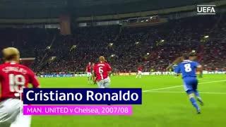 گلهای برتر فینال لیگ قهرمانان اروپا در سالهای گذشته