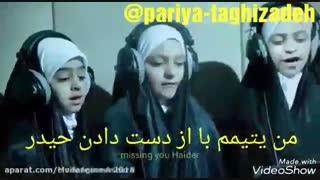 من یتیمم _ آهنگ بی نظیر عربی بمناسبت شهادت امام علی (ع)
