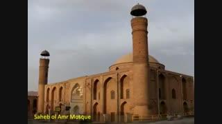 تور تبریز و ارسباران | تور تعطیلات خرداد 98 | ماهبان تور