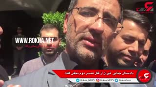 آخرین گفته های دادستان تهران از قتل همسر دوم نجفی شهردار سابق تهران ...