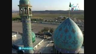 نماهنگ آیری خبر وار با اشعار و دکلمه استاد غلامی سرای (3)