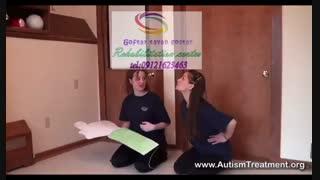 مراکز درمانی اوتیسم در کرج|گفتار توان گستر البرز