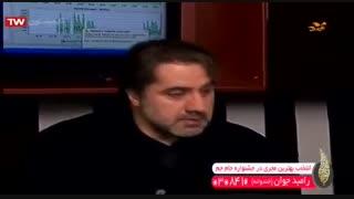 سالهای دور از خانه قسمت 6 (ایرانی)   دانلود قسمت ششم سریال شاهگوش 2 (رایگان)