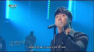 As I Live (SALDAGA) ___ Let `s Live ___ Kim Jin Ho ___ Farsi Sub