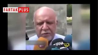 پشت پرده ماجرای فشار باند بابک زنجانی برای برکناری بیژن زنگنه از وزارت نفت