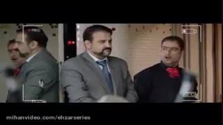 دانلود سریال سالهای دور از خانه قسمت 6 (َشاهگوش 2)| قسمت 6 سریال سالهای دور از خانه (نماشا)
