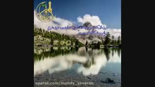 اهداف بزرگ-حجت الاسلام محمد جواد نوروزی نصرت