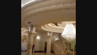 طراحی لوکس ترین تالارها توسط گروه معماری و طراحی شاین - مهندس محمد پور