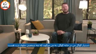 کنترل خانه های هوشمند با دستیار گوگل