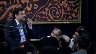 Raefipour-Jonude_Aghl_Va_Jahl-J29-Tehran-1398.03.14-[www.MahdiMouood.ir]