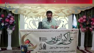 سخنرانی استاد رائفی پور با موضوع بررسی مسائل سیاسی روز - مشهد - 1398/02/30