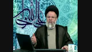موضوع خلق قرآن چه بود ؟