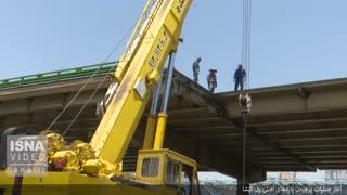 برچیدن پایههای اصلی «پل گیشا»