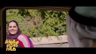 دانلود رایگان قسمت 11 سالهای دور از خانه(سریال)(کامل)