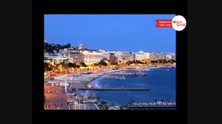 ریوریا فرانسه - Riveria France - تعیین وقت سفارت فرانسه با ویزاسیر