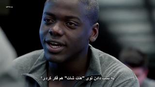 قسمت 2 فصل اول سریال Black Mirror (آینه سیاه) با زیرنویس فارسی
