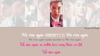 EXO - Lovin' You Mo