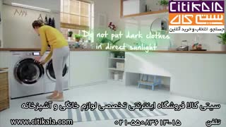 شستشوی جین و لباس های تیره با لباسشویی بکو - citikala