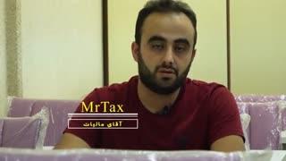 نظر جناب آقای عباس عابدی