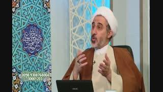 پاسخ به یک شبهه در مورد تعارض بین خلیفه اللهی حضرت آدم در زمین و بعدش قضیه هبوط آدم از بهشت