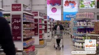 7 نکته مهم برای خرید از هایپرمارکت ها