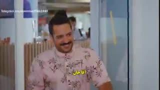 سریال Erkenci Kus (پرنده ی سحرخیز) قسمت ۴۸ با زیرنویس چسبیده فارسی