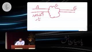 نمونه تدریس نفرولوژی توسط دکتر مجتبی گرجی